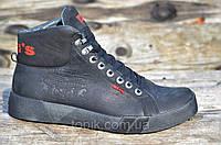 Крутые мужские зимние спортивные ботинки натуральная кожа толстая подошва черные (Код: Б978)