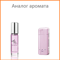 152. Концентрат Roll-on 15 мл Play For Her