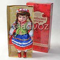 Кукла детская большая в красном платье мягкотелая Украинка