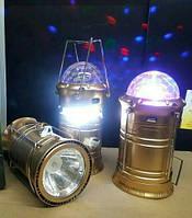 Ліхтар для кемпінгу з світломузикою HL-5801