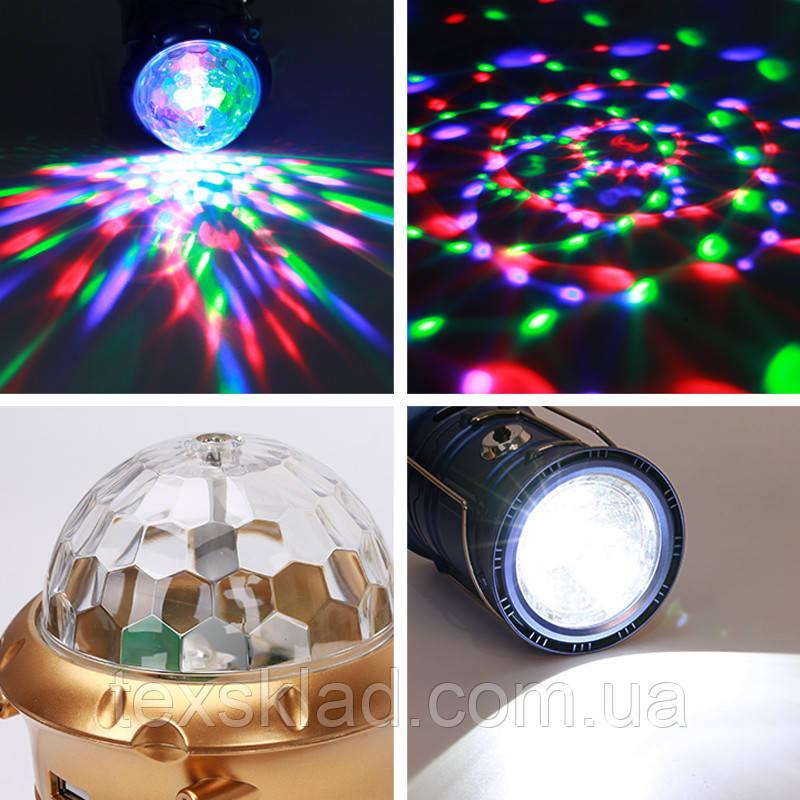 Цветомузыка портативная с фонарем HL-5801
