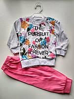 Детский костюм на девочку Fashion 68 см, фото 1