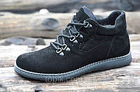 Мужские зимние полуботинки ботинки натуральная кожа, замша прошиты черные (Код: Б983)