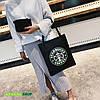 Черная сумочка с принтом Starbucks