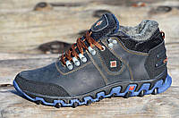 Стильные зимние мужские кроссовки натуральная кожа, мех, шерсть темно синие (Код: М984)