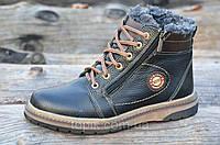 Подростковые зимние ботинки на мальчика на шнурках, молнии натуральная кожа черные (Код: Б986)