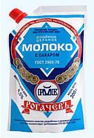 Сгущенное цельное молоко с сахаром, 300 грамм (дой пак)