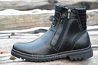Зимние мужские сапожки, ботинки удобные натуральная кожа, мех, шерсть черные Харьков (Код: М992). Только 42р!
