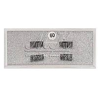 Накладные ресницы на магнитах 3d Magnet Eyelashes 09
