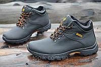 Зимние мужские ботинки натуральная кожа мех черные прошиты удобные Харьков (Код: Б977а)