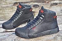 Крутые мужские зимние спортивные ботинки натуральная кожа толстая подошва черные (Код: Б978а)