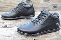 Мужские зимние полуботинки, ботинки натуральная кожа, мех черные популярные Харьков (Код: М979а)