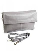 Клатч женский кожаный 704-1 Gray