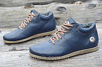 Мужские зимние полуботинки, ботинки натуральная кожа, мех темно синие Харьков (Код: М980а)