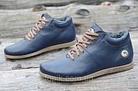 Мужские зимние полуботинки, ботинки натуральная кожа, мех темно синие Харьков (Код: Б980а)
