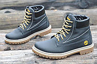 Стильные мужские зимние ботинки натуральная кожа черные прошиты практичные (Код: Т982а)
