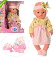 Пупс Baby Born BB BL020K-S, кушает, ходит на горшок, плачет слезками, пупсики, игрушки для девочек