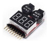 Тестер бортовой Tarot для Li-Pol батарей 1-8S со звуковым сигналом (TL2693)