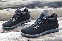Мужские зимние полуботинки ботинки натуральная кожа, замша прошиты черные (Код: М983а)