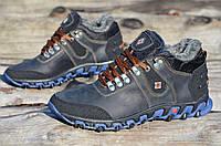 Стильные зимние мужские кроссовки натуральная кожа, мех, шерсть темно синие (Код: Т984а)