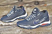 Зимние мужские кроссовки на меху натуральная кожа, шерсть темно синие Харьков (Код: Т985а)