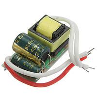 1-3вт LED драйвер питания постоянного тока для лампы 85-277в