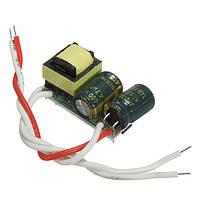 4-5Вт LED драйвер питания постоянного тока для лампы 85-277в