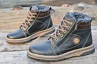 Подростковые зимние ботинки на мальчика на шнурках, молнии натуральная кожа черные (Код: Б986а)