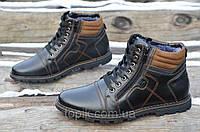 Мужские зимние ботинки, сапожки натуральная кожа, мех, цигейка прошиты черные (Код: М987а)