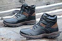 Мужские зимние ботинки, полуботинки удобные натуральная кожа, мех черные (Код: Б989а)