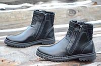 Зимние мужские сапожки, ботинки удобные натуральная кожа, мех, шерсть черные Харьков (Код: М992а)