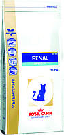 Royal Canin (Роял Канин) RENAL FELINE корм для кошек при хронической почечной недостаточности, 2 кг