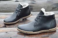 Зимние мужские ботинки натуральная кожа подошва полиуретан черные Харьков (Код: Б994а)