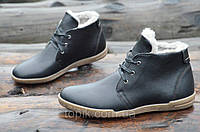 Зимние мужские ботинки натуральная кожа подошва полиуретан черные Харьков (Код: Т994а)
