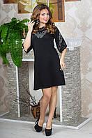 Платье Юлия (черный)