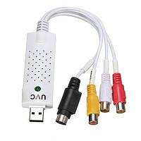 USB2.0 Видео ТВ-тюнер DVD конвертер видео кассет