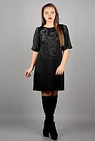 Платье Каролина (черный)