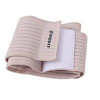 Обматывать бинтом руку намотки защитной повязки