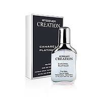 Мужская туалетная вода Kreasyon Creation Canarel Platinum (аналог Chanel Egoiste - Platinum)