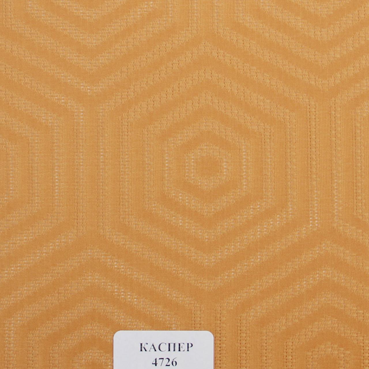 Рулонные шторы Ткань Каспер 4726 Коричневый