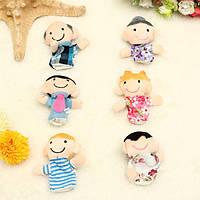 Смешные семейные истории пальчиковые куклы комплект подарка игрушки для детей ребенка