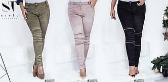 Утеплённые брюки - леггинсы в больших размерах в расцветках (46-1031)