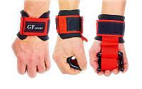 Крюк-ремни атлетические для уменьшения нагрузки на пальцы (2шт)  (нейлон, металл)