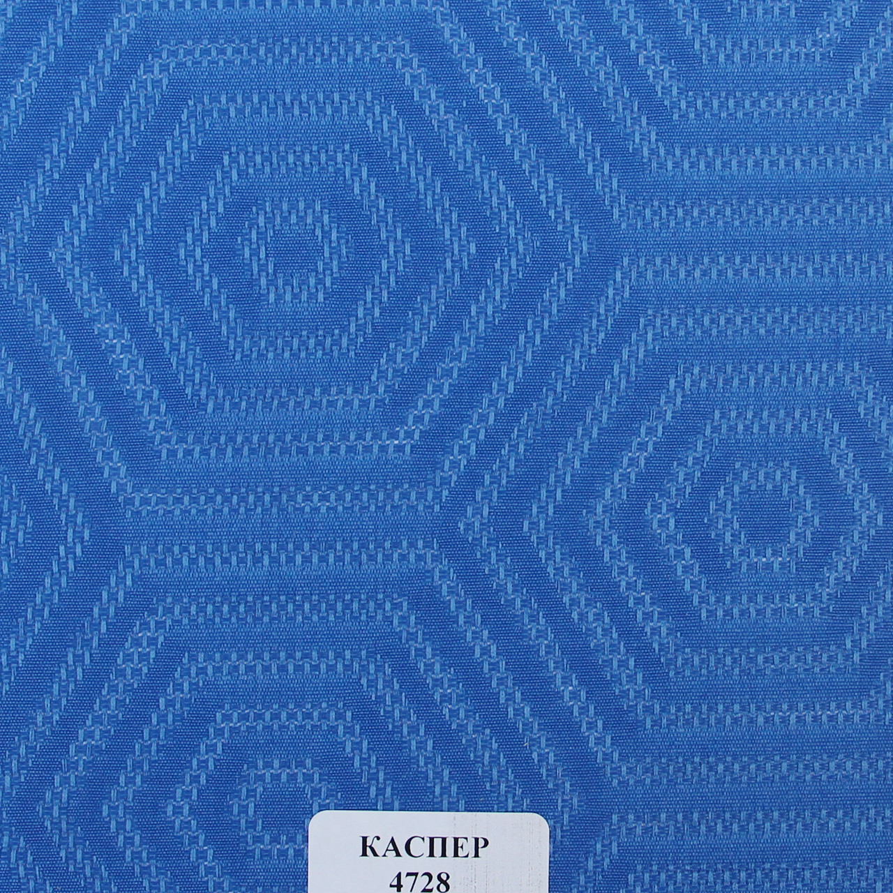 Рулонные шторы Ткань Каспер 4728 Синий