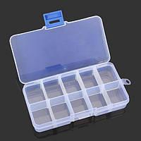10 решетка многофункциональная ящик для хранения ящик для инструментов регулируемая запчастей Коробка