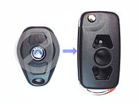 Выкидной ключ Geely СК 2 кнопки Для переделки из брелка и ключа Вид №2