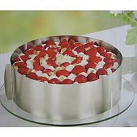 DIY регулируемые округлые мусс кольцо выдвижной круг кольцо торт плесень