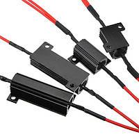 LED Индикатор указателей поворота сигналы поворота свет Ошибка загрузки резистор автомобиль исправить