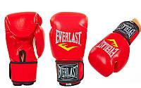 Перчатки боксерские PU на липучке Everlast BO-3987-R(8oz)