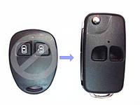 Выкидной ключ Geely MK 2 кнопки Для переделки из брелка и ключа Вид №3